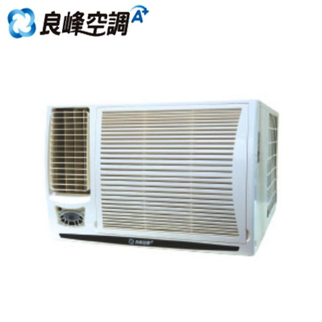 好禮二選一★【良峰】8-10坪左吹冷暖窗型冷氣GTW-562LHA