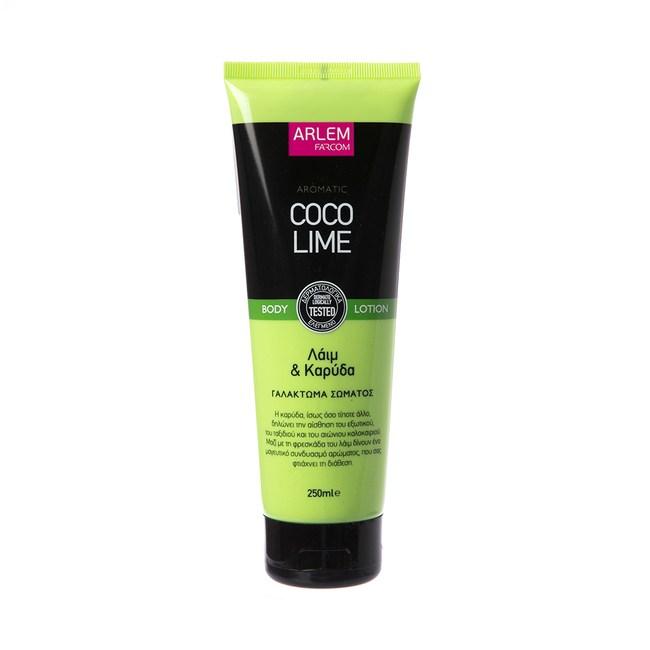【ARLEM】椰油萊姆潤澤香氛身體乳