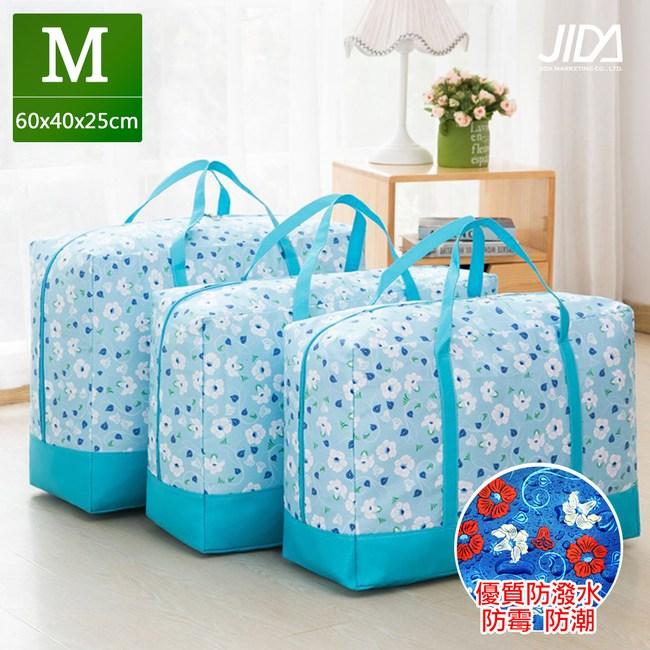 【佶之屋】花之語桃皮絨輕量防潑水衣物、棉被收納袋(M)-水藍