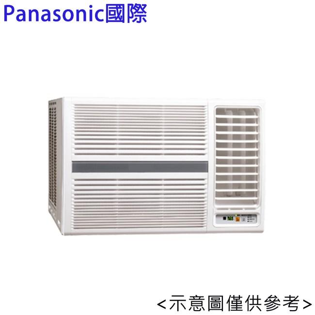 回函送【國際】5-7坪變頻右吹窗型冷暖冷氣CW-P40HA2