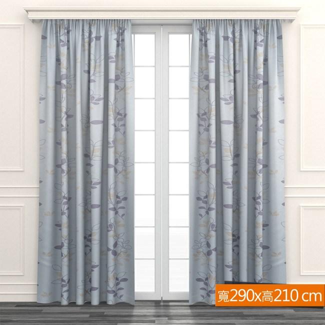 超值麗光緞印花遮光窗簾 寬290x高210cm 花葉風格款