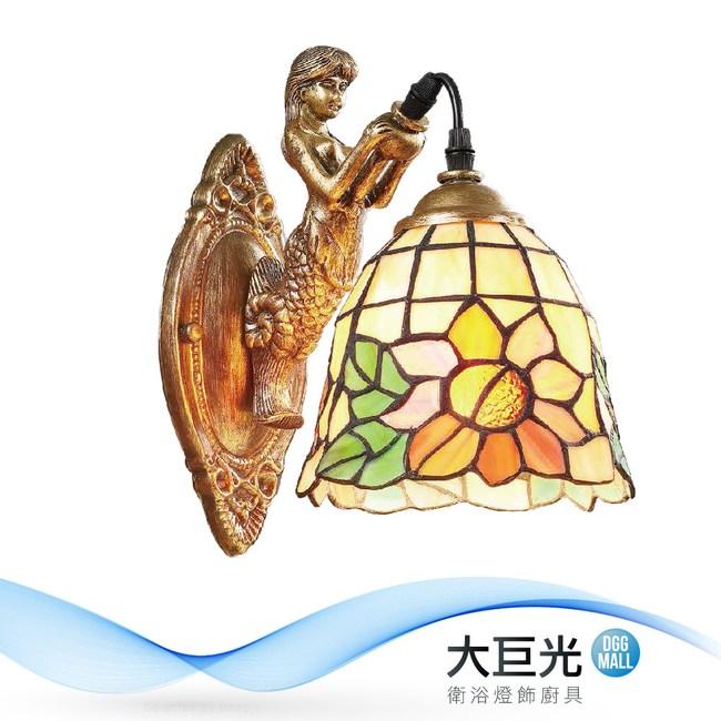 【大巨光】典雅風-E27-1燈壁燈(ME-0844)