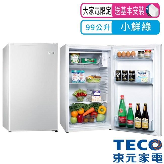 【TECO東元】99公升一級能效單門小鮮綠冰箱(R1091W)
