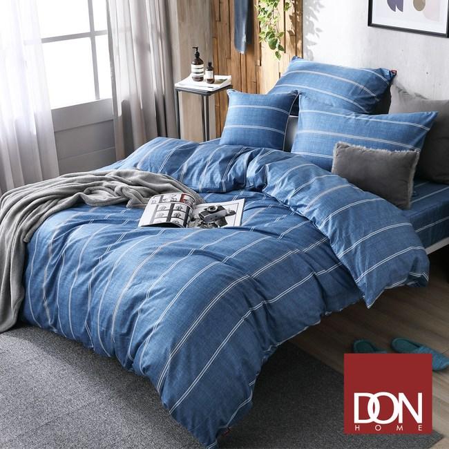 DON極簡日常 單人四件式200織精梳純棉被套床包組-線條-牛仔藍