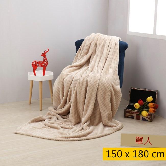 HOLA home 防靜電朵朵法蘭絨毯 風鈴黃 單人
