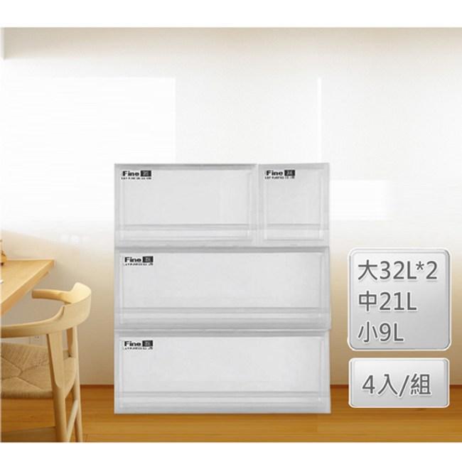 【收納屋】「無印美學」積木抽屜整理箱(大*2+中+小)(四件組)