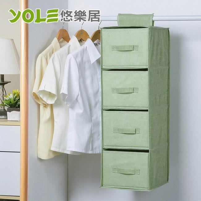 【YOLE悠樂居】水洗棉麻四格衣櫃收納掛袋(附收納盒)-綠