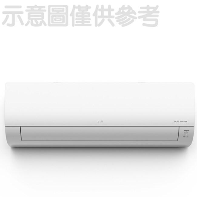 LG變頻分離式冷氣5坪LSU36DCO/LSN36DCO