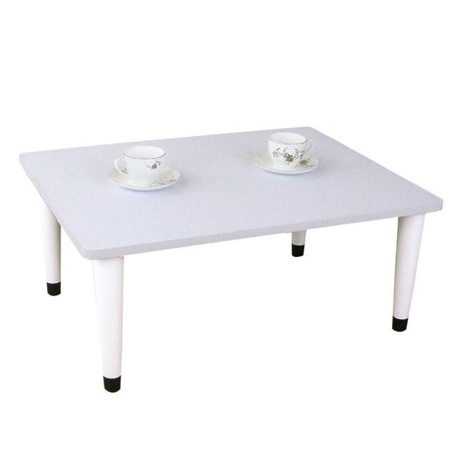 【頂堅】80x60公分-和室桌/矮腳桌/休閒桌(素雅白色)三款腳座可選尖形腳