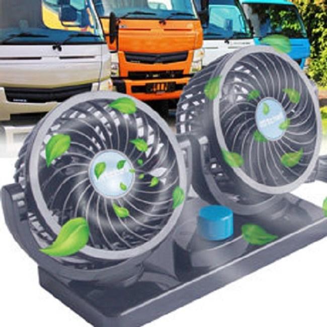 360度雙龍捲車用風扇(24V貨卡車專用)