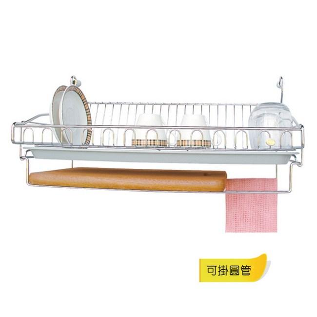 掛式碗盤沾板架附簡單掛座/304不鏽鋼_3005S