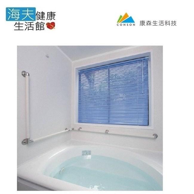 【海夫】康森 AQUA L型 80*80cm 浴室扶手 日本製80x80cm(L型)