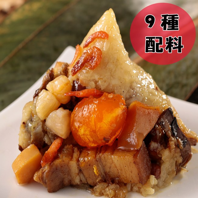 【華得水產】東港古早味干貝粽20粒(180g/粒)