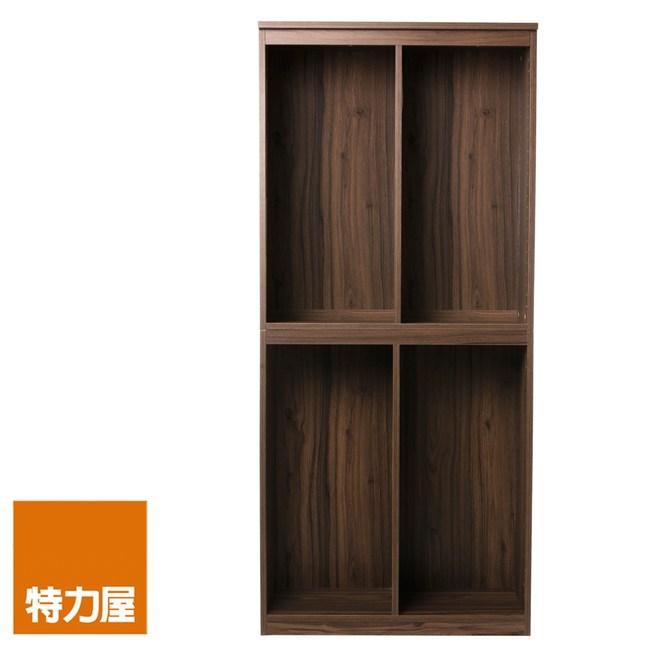 特力屋 萊特系列 高寬書櫃 深木紋色 單售配件 自由DIY搭配