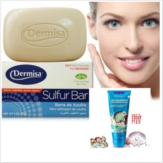 Dermisa 日本熱銷粉刺淨膚皂(85g)*3加贈白淨面膜*1