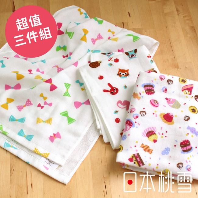 日本桃雪【可愛紗布方巾】超值三件組-小女孩最愛