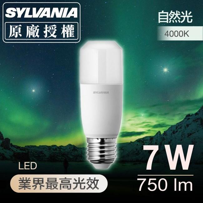 喜萬年SYLVANIA 7W LED小小冰極亮燈泡 自然光-10入