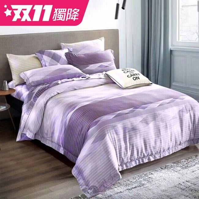 【貝兒居家寢飾生活館】裸睡系列60支天絲兩用被床包組(雙人/魅斑)
