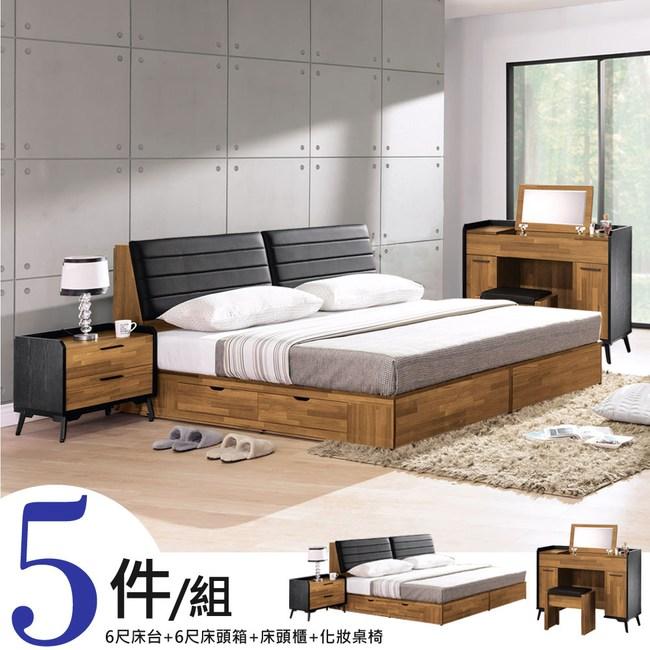 【艾木家居】龍柯6尺臥室五件組