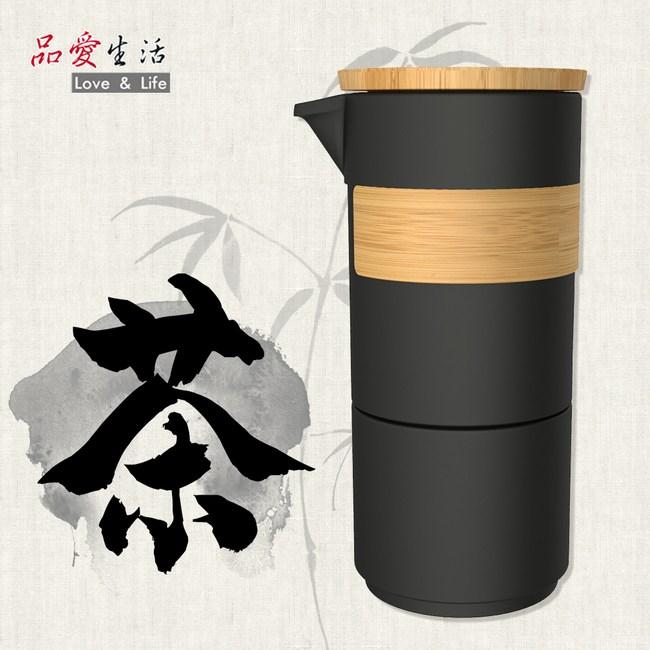 品愛生活 高雅黑陶瓷旅行隨手泡茶壺組(一壺一杯)