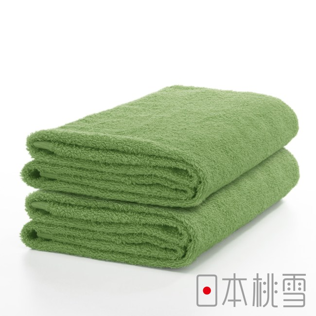 日本桃雪【精梳棉飯店浴巾】超值兩件組 茶綠