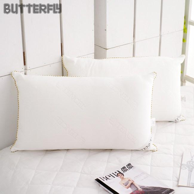 BUTTERFLY - 3D舒柔天絲冬夏兩用枕 透氣網眼布 台灣製造