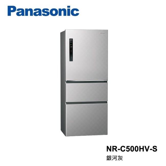 (贈保鮮罐)Panasonic國際牌 500L三門變頻冰箱NR-C500HV-S