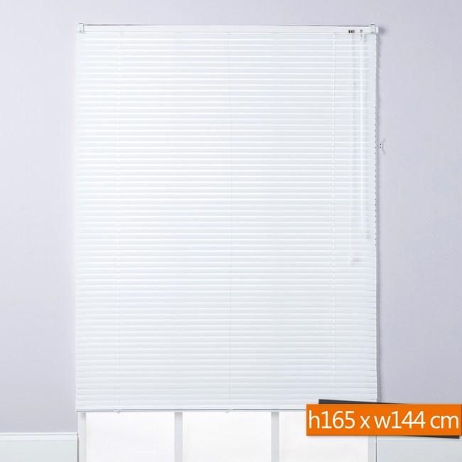 新款鋁百葉窗144X165CM白