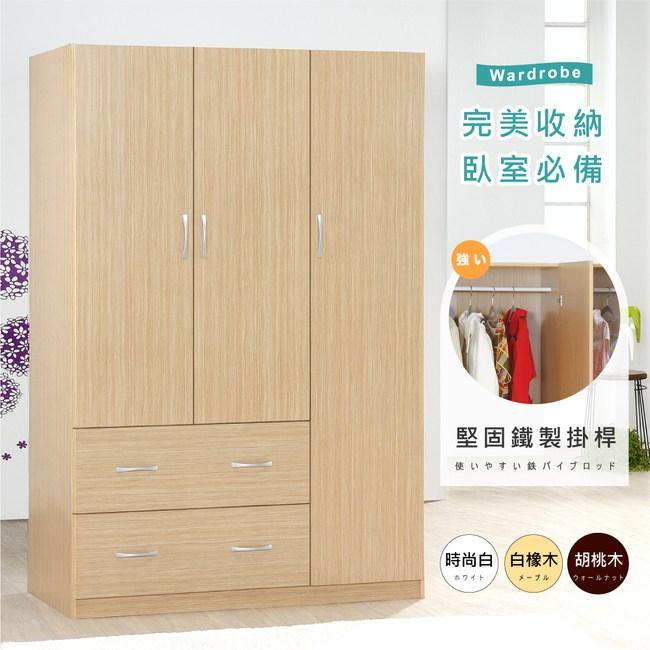 【Hopma】三門二抽衣櫃-白橡木