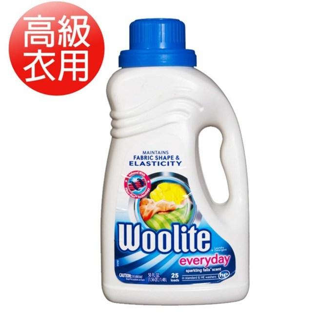 美國 Woolite濃縮冷洗精-高級衣物(50oz)*2