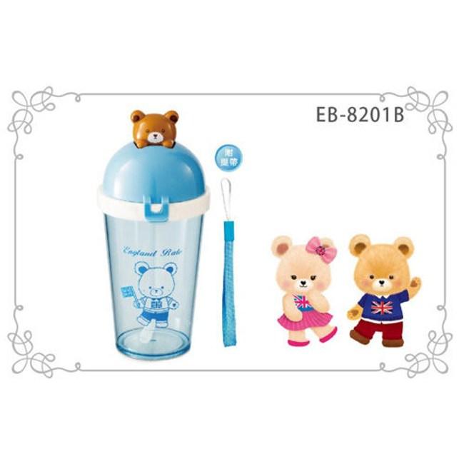 英國貝爾熊吸管水杯兩入組SGS檢驗合格