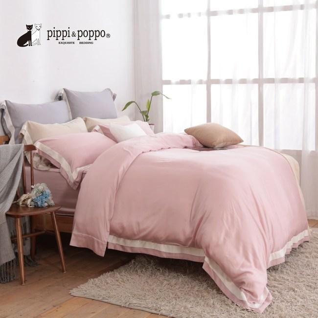 【R.Q.POLO】素色天絲系列 兩用被床包四件組 特大7尺(肉粉)7尺