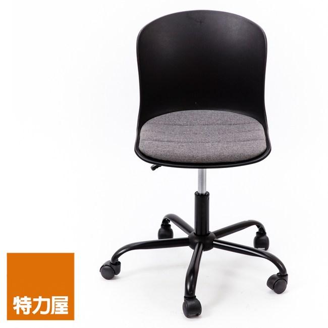 特力屋 安緹塑鋼椅