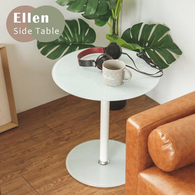 艾倫45CM玻璃圓桌 完美主義 H0118
