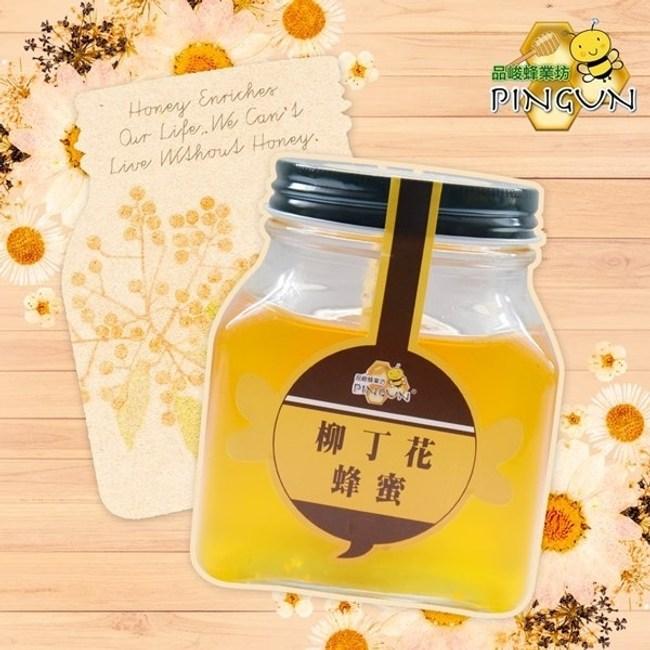 品峻.柳丁花蜂蜜(500g/罐)