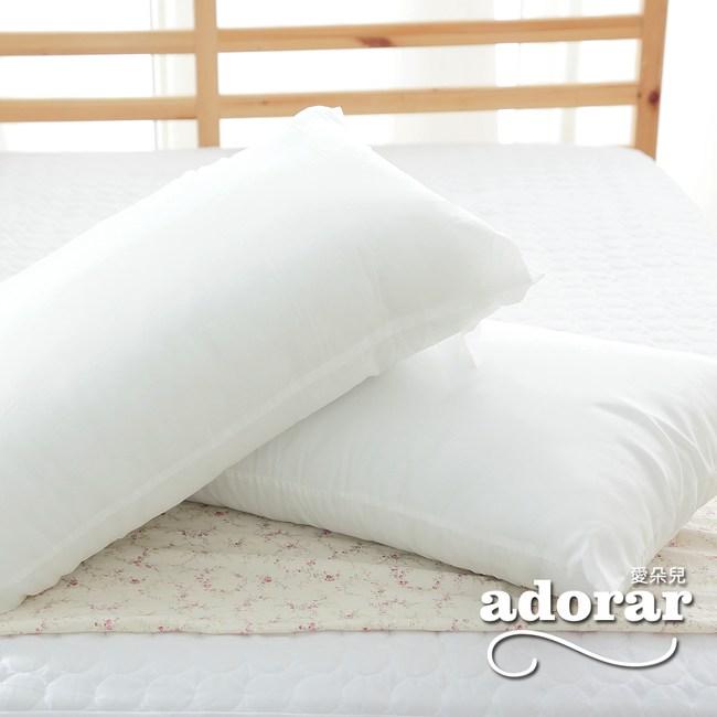 【Adorar愛朵兒】舒柔透氣快眠枕(2入)2入