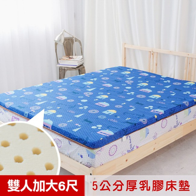 【米夢家居】夢想家園-冬夏兩用馬來西亞5CM乳膠床墊(6尺-深夢藍)