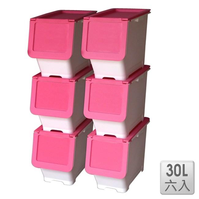 【收納屋】30L 粉彩蓋 直取收納箱(六入/組)粉紅