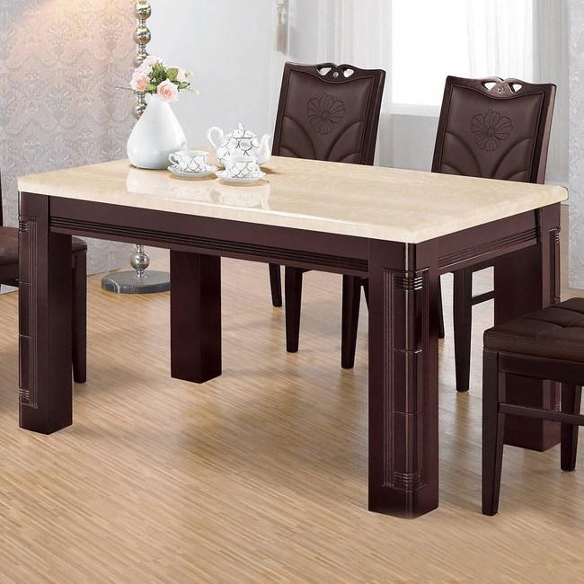 克里斯4.3尺胡桃原石餐桌