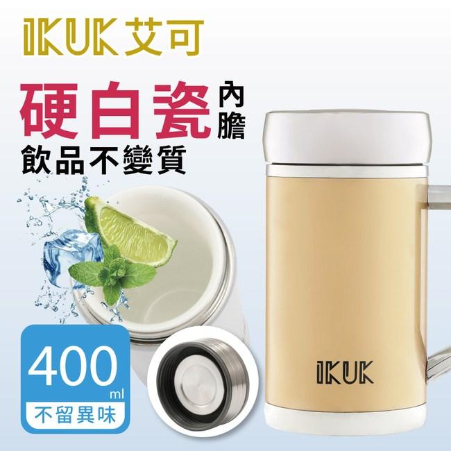 【IKUK】艾可陶瓷保溫杯-手把杯400ml玫瑰金(好拿好握不溜手)