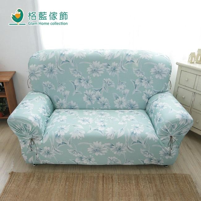 【格藍傢飾】清靜雅菊涼感彈性沙發套-3人