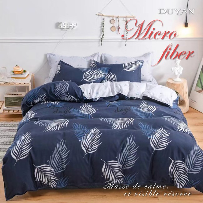 《DUYAN 竹漾》舒柔棉雙人四件式兩用被床包組-初光繁葉 台灣製