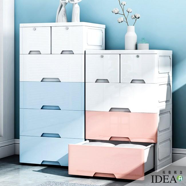 【IDEA】56面寬簡約純淨素色附鎖帶輪五層抽屜收納櫃白藍
