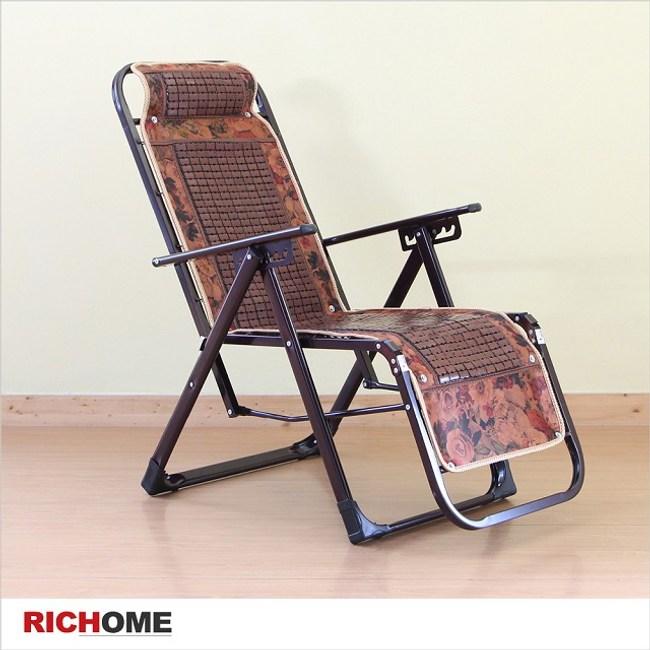 【RICHOME】五段式麻將休閒椅(躺椅)