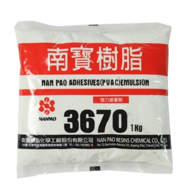 南寶樹脂白膠3670(1kg)