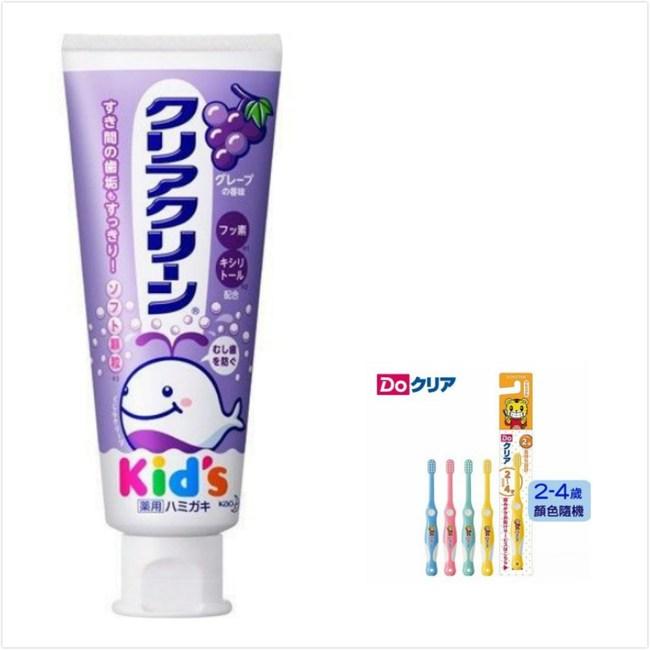 日本 KAO 兒童牙膏-葡萄(70g*3)+2~4歲兒童牙刷*6