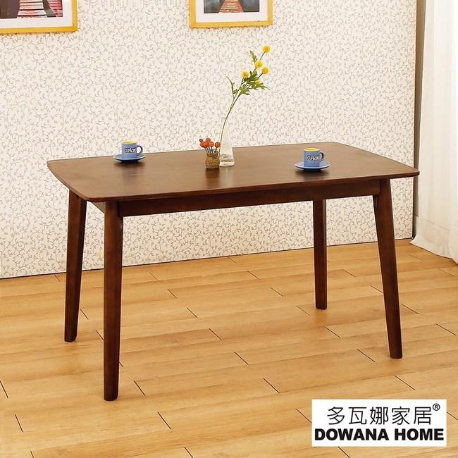 【多瓦娜】愛麗斯實木長方餐桌/胡桃