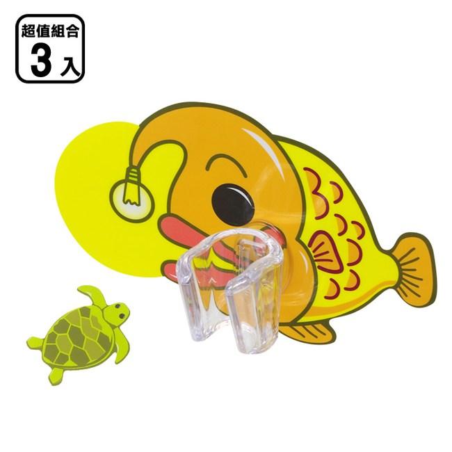 黏樂趣 NELO 卡通造形蓮蓬頭座架掛勾組_三入組燈籠魚