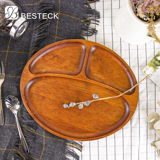 【BESTECK】洋槐木餐盤(圓盤三格)2組入
