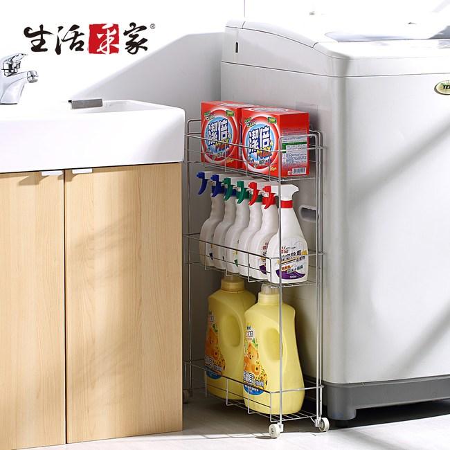 【生活采家】台灣製304不鏽鋼浴室15.5cm櫃間細縫架(#27114入